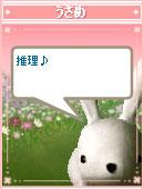 061017usamechan17.jpg