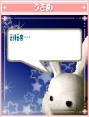 061017usamechan21.jpg