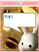 061017usamechan26.jpg