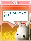 061017usamechan27.jpg