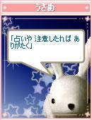 061017usamechan31.jpg