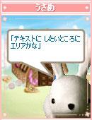 061017usamechan34.jpg