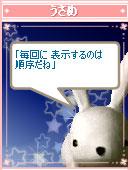 061017usamechan36.jpg