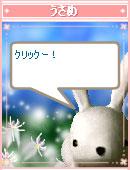 061017usamechan4.jpg