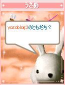 061017usamechan5.jpg