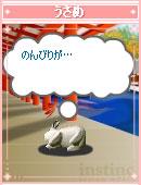 061017usamechan7.jpg