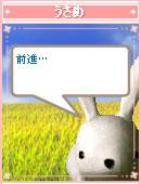 061017usamechan8.jpg