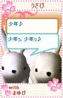 061017usana11.jpg