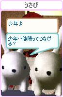 061017usana12.jpg