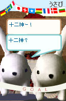 061017usana13.jpg