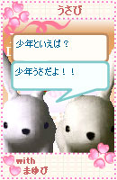 061017usana16.jpg