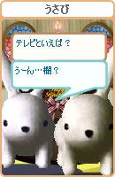 061017usana18.jpg