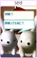 061017usana20.jpg