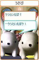 061017usana23.jpg