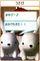 061017usana3.jpg