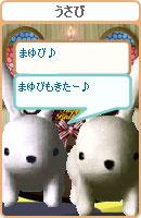 061017usana4.jpg