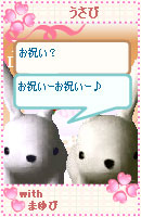 061017usana5.jpg