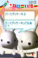 061017usana7.jpg