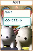061017usana8.jpg