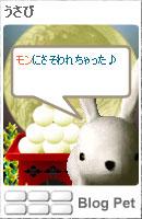 061019monchan1.jpg