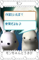 061019monchan11.jpg