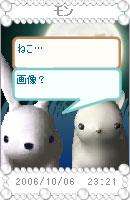 061019monchan14.jpg
