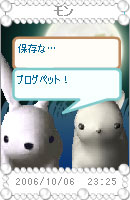 061019monchan15.jpg