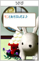 061019monchan2.jpg