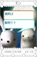 061019monchan26.jpg