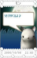 061019monchan3.jpg