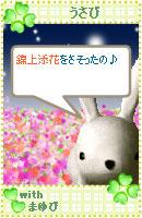 061022tenkachan1.jpg