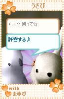 061022tenkachan6.jpg