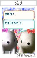 061022usamechan1.jpg