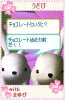 061022usamechan10.jpg