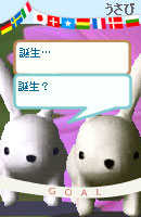 061022usamechan11.jpg