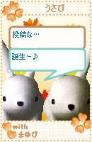 061022usamechan13.jpg