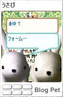 061022usamechan16.jpg