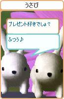 061022usamechan18.jpg