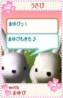 061022usamechan2.jpg