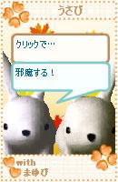 061022usamechan21.jpg