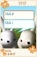 061022usamechan6.jpg