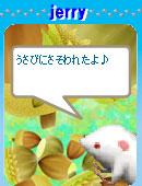 061024jerryyokoku1.jpg