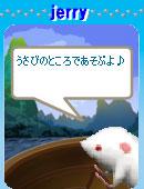 061024jerryyokoku2.jpg