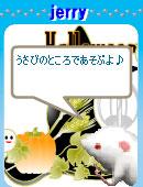 061024jerryyokoku3.jpg