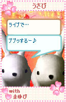 061024karaagechan10.jpg