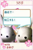 061024karaagechan11.jpg
