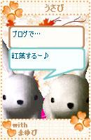 061024karaagechan12.jpg