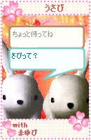 061024karaagechan14.jpg