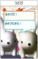 061024karaagechan5.jpg