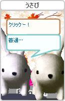 061024karaagechan7.jpg